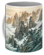 Magnificent Mount Huangshan Coffee Mug