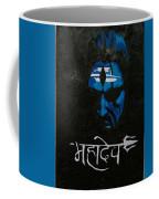 Mahadev Coffee Mug