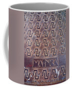 Mainca Coffee Mug