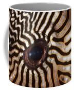 Malaysia Pufferish Eye Coffee Mug