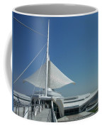 Mam Series 2 Coffee Mug