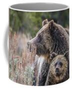 Mama And Me Coffee Mug