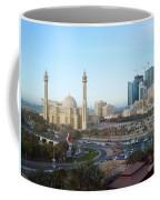 Manama Bahrain Coffee Mug