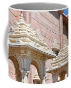 Mandir # 1 Coffee Mug