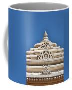 Mandir # 3 Coffee Mug