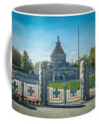 Marasesti - First World War Monument Coffee Mug