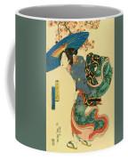 March Cherry Blossom Viewing 1844 Coffee Mug