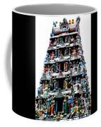 Mariamman Temple 1 Coffee Mug