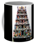 Mariamman Temple 3 Coffee Mug