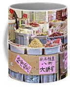 Market Way Coffee Mug