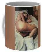 Maybe I'm Sleeping Coffee Mug