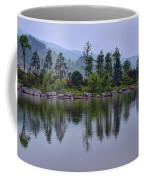 Meitan County Reflection - Guizhou, China Coffee Mug