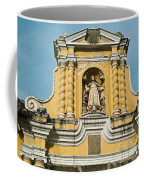 Mercid Church Antigua Guatemala Coffee Mug