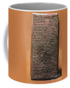 Mesopotamian Cuneiform Coffee Mug