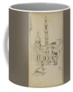 met uitzicht op de Al-Rifai moskee Coffee Mug