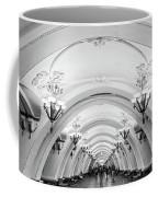 Metro Arbatskaya Coffee Mug