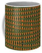 Mexican Poppy Field Abstract Coffee Mug