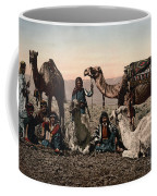 Middle East: Travelers Coffee Mug