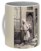 Middle Eastern Street Vendor Coffee Mug