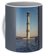 Minaret Coffee Mug