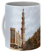 Minareto E Mercato Coffee Mug