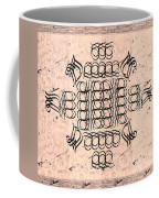 Mmonogram Stripes Lite Mauve Charcoal Coffee Mug