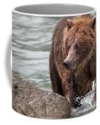 Mom Hunts Haines, Alaska Coffee Mug
