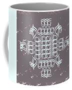 Monogram Qm Ivory Slate Coffee Mug