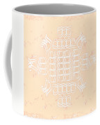Monogram Qm Ivorypink Coffee Mug