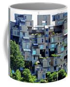 Montreal 42 Coffee Mug