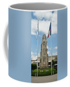 Monument Central Square Quezaltenango Guatemala Coffee Mug