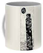 Moon Over Pisa Coffee Mug