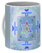 Moon Yantra Coffee Mug