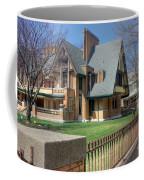 Moore-dugal House Coffee Mug