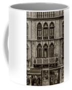 Moorish Style Windows Venice Monotone_dsc1450_02282017 Coffee Mug