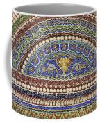 Mosaic Fountain Detail 4 Coffee Mug
