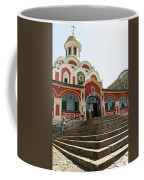 Moscow05 Coffee Mug