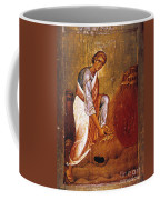 Moses Before Burning Bush Coffee Mug