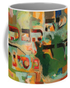Moshe Received The Torah From Sinai Coffee Mug