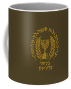 Institute Coffee Mug