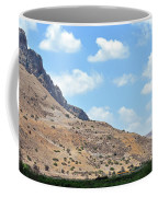 Mount Arbel 5 Coffee Mug