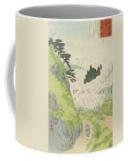 Mount Yoshino, Cherry Blossoms Coffee Mug