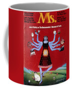 Ms. Magazine, 1972 Coffee Mug