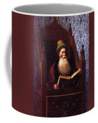Mufti Reading In His Prayer Stool Coffee Mug