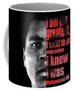 Muhammad Ali - Cassius Clay Portrait 2 - By Diana Van Coffee Mug