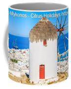 Multi Centre Greek Island Holidays Coffee Mug