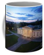Munich - Glypthothek  Coffee Mug