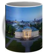 Munich Koenigsplatz Impressions Coffee Mug