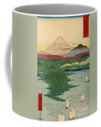 Musashi Noge Yokohama - Noge Yokohama In Musashi Province Coffee Mug