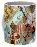 Music Shop Coffee Mug
